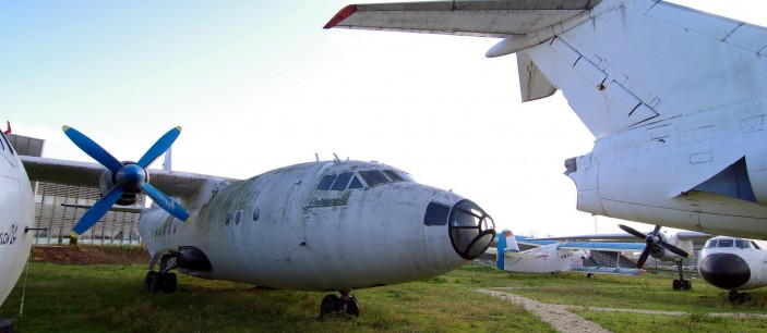 Bulgaria, AN-12, aviation history tours