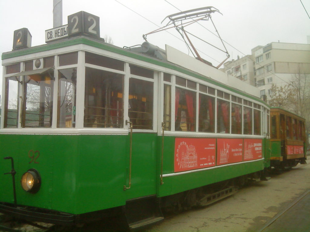 Sofia tour by tram